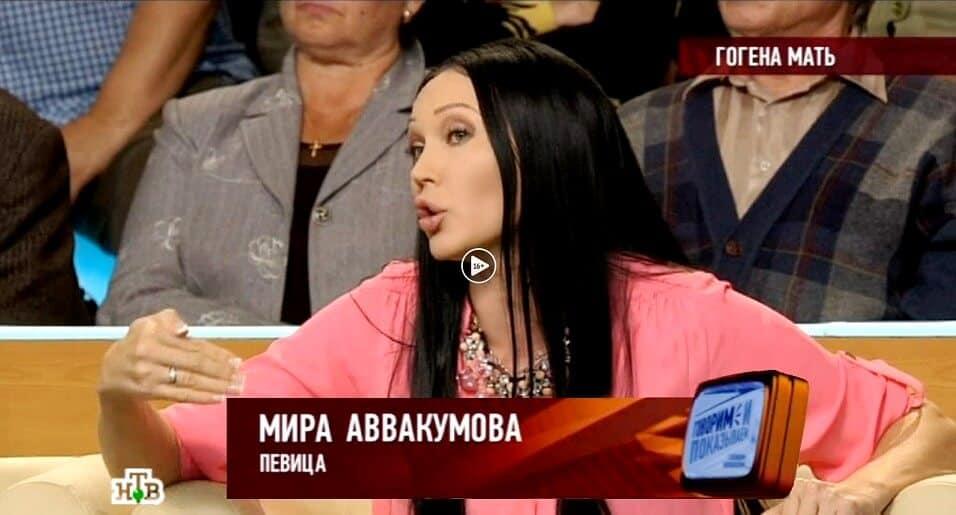 Певица Мира на НТВ «Говорим и показываем» с Леонидом Закошанским.