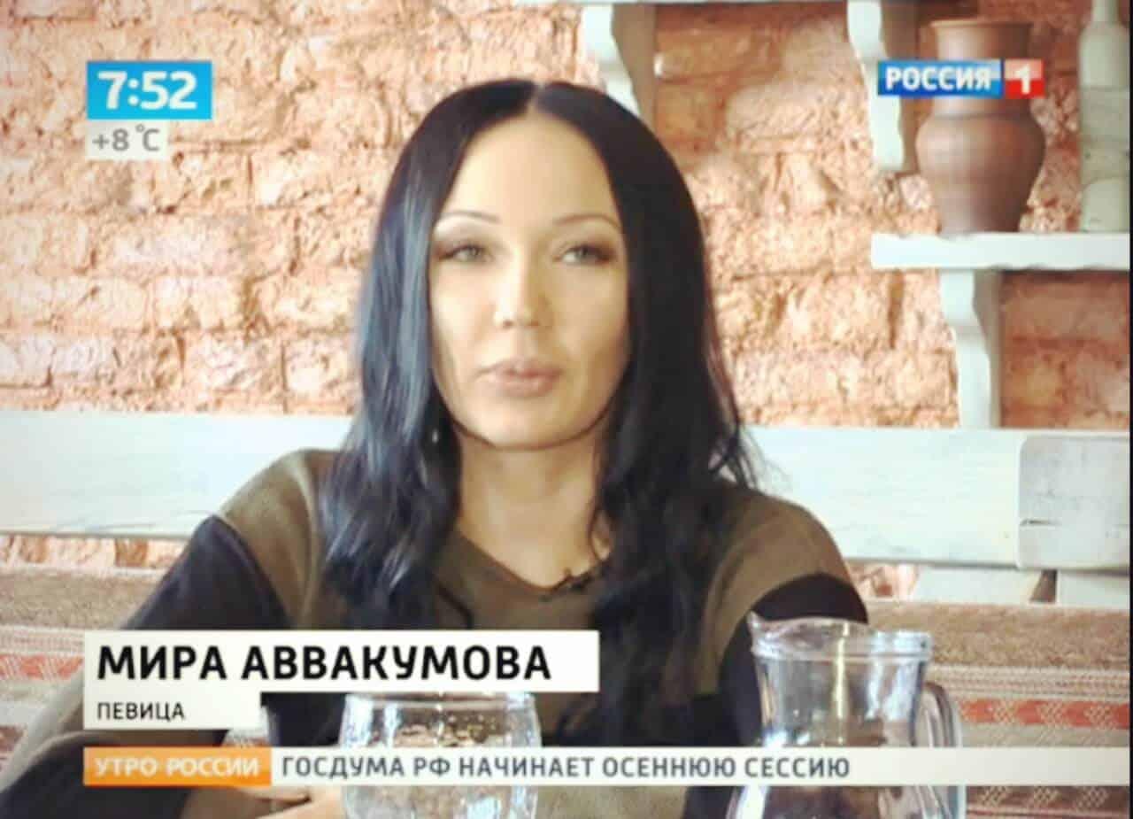 Мира на телеканале Россия 1. УТРО РОССИИ.