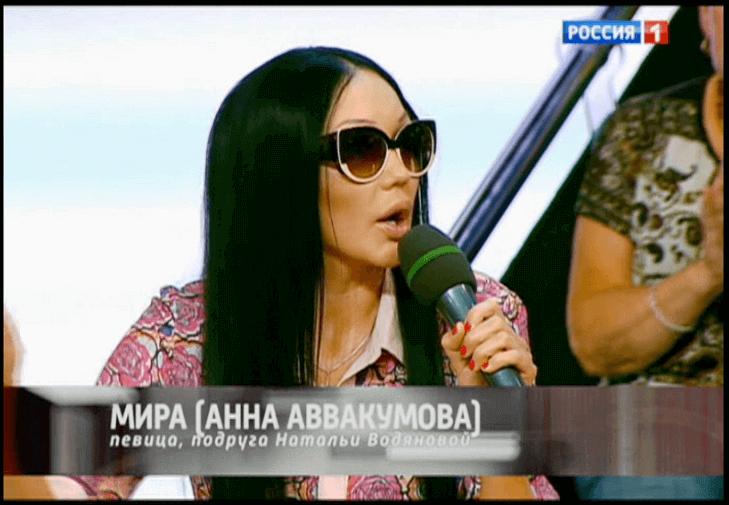 """Мира на ток - шоу """"Прямой эфир с Борисом Корчевником"""" россия 1"""