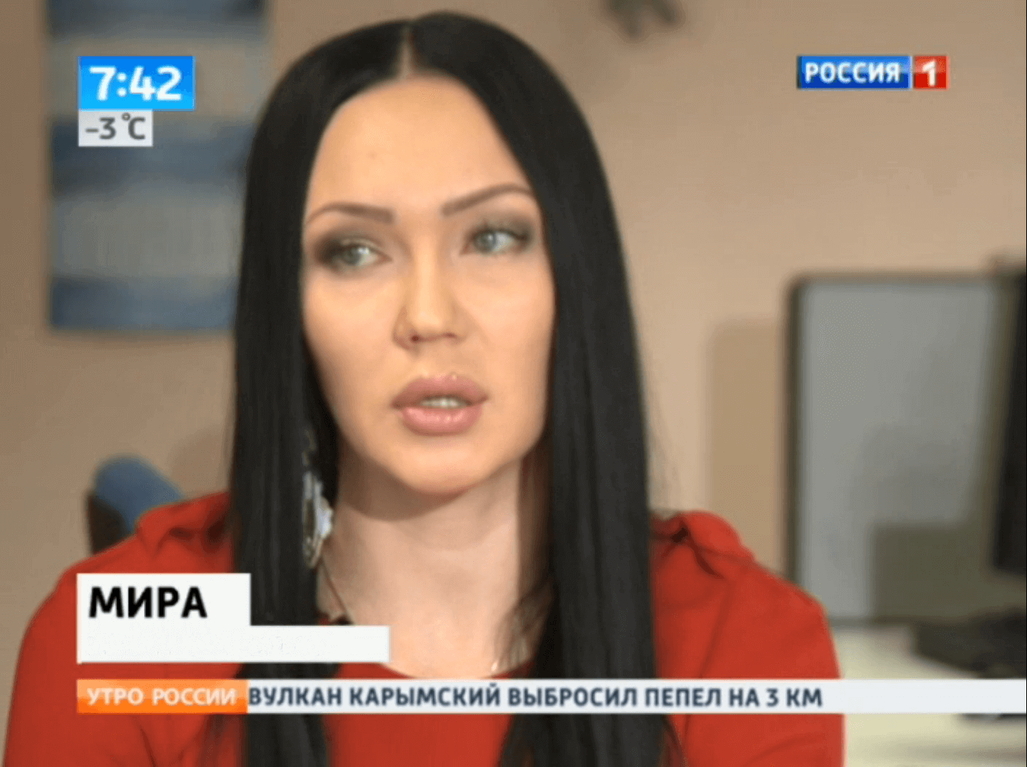 Мира в программе утро Россия 1
