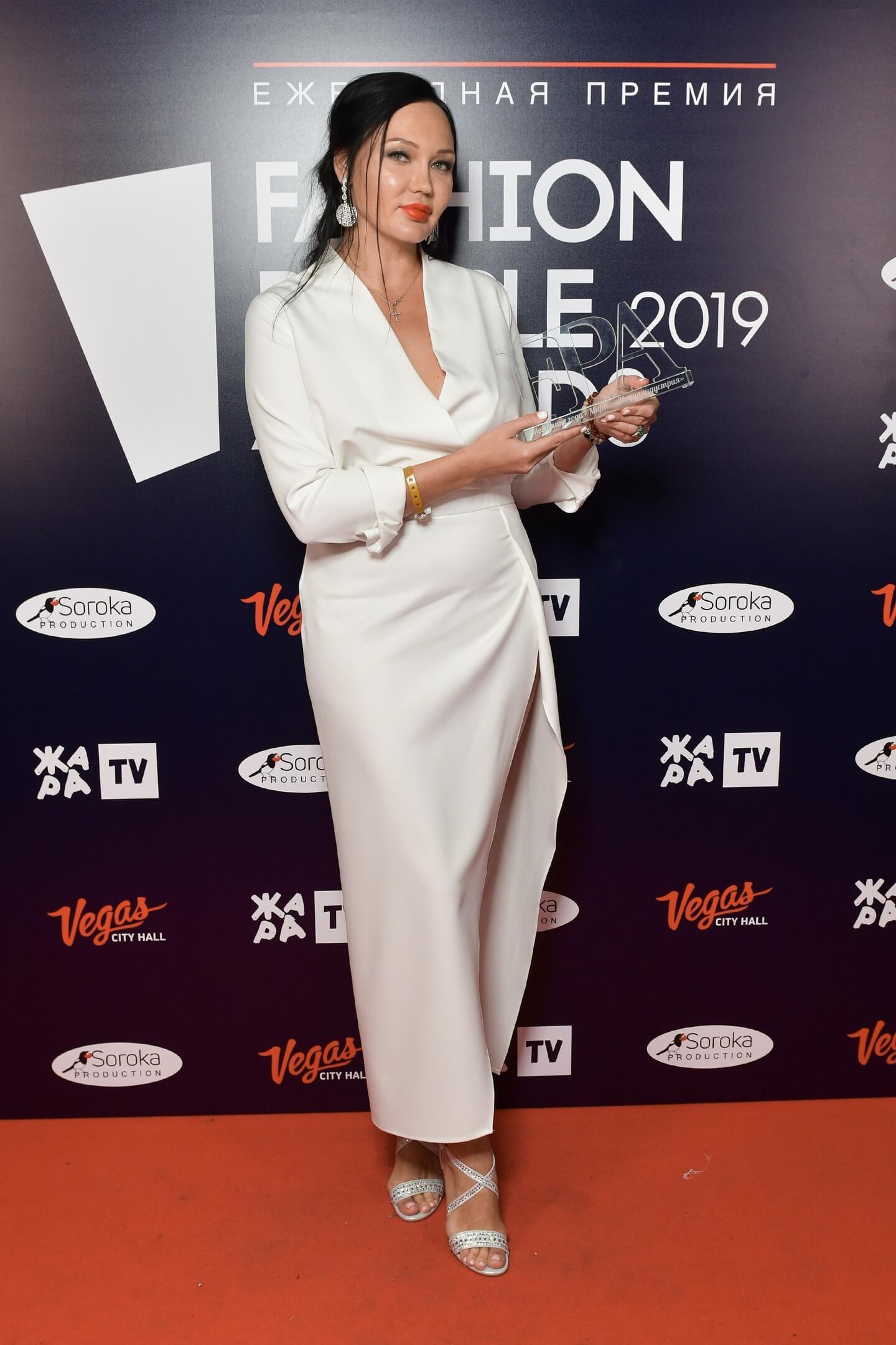 МИРА Fashion People Awards 2019